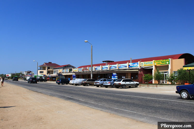 Рынок в Береговом