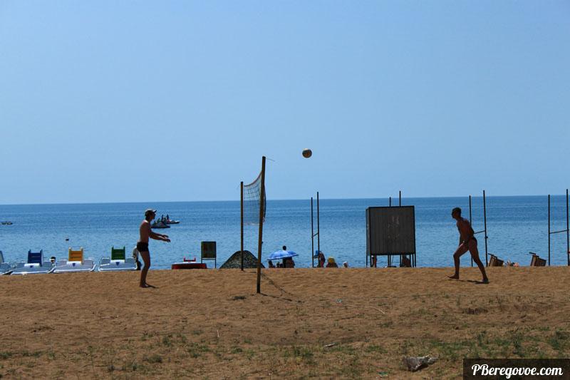 волейбол в Береговом