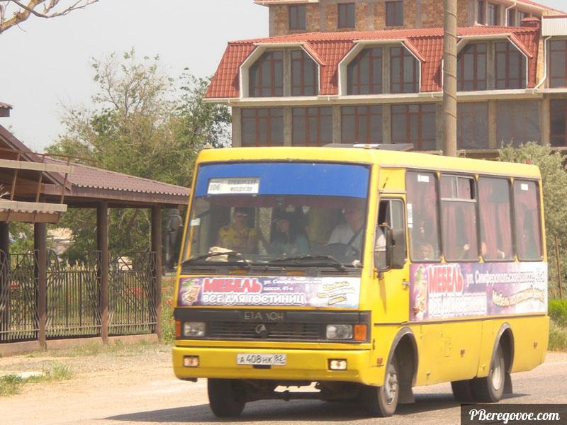 106-avtobus-primorskoe-feodosija-2